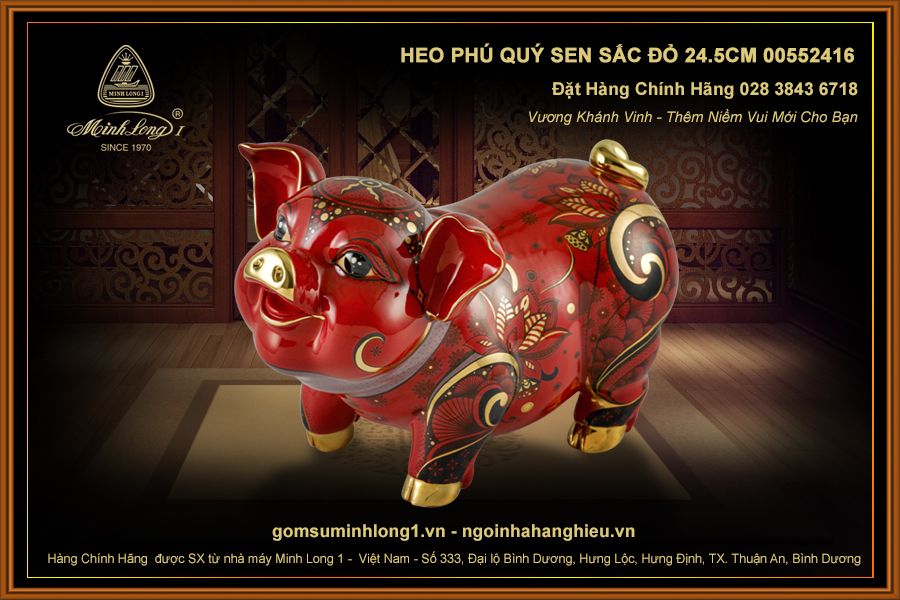 Heo Phú Quý Sen sắc đỏ 24.5cm 00552416