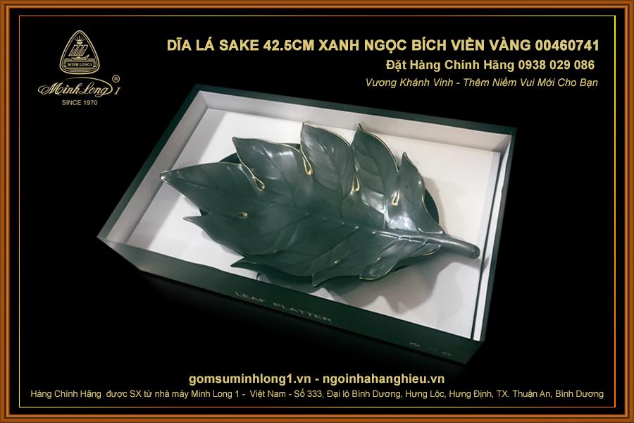 Dĩa lá Sake 42.5cm Xanh Ngọc Bích Viền Vàng 00460741