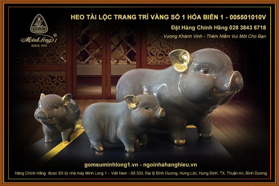 Heo Tài Lộc trang trí vàng số 1 hỏa biến 1 - 005501010V